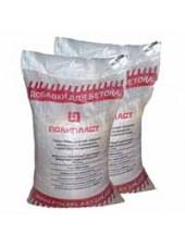 Пластификатор для бетона СП-1, 2 кг